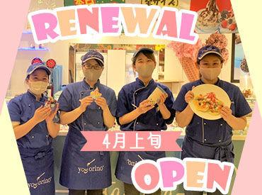 カラフルなジェラートやパンケーキ に囲まれて楽しくお仕事♪*。 エミフルMASAKI内にあるので、 仕事後のお買い物にも最適です◎