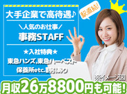 《東京駅直結 徒歩1分》 駅前の高層ビルがあなたのオフィス。 ビル内は禁煙なので快適にお仕事ができます◎