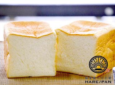 全国各地で人気の食パン専門店♪未経験者、大歓迎です◎