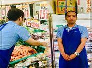 店長の茨木です。 学生さん~主婦(夫)まで幅広く募集しております! 基本面接しますので皆様のご応募をお待ちしております。