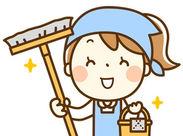 観光ホテルで清掃のお仕事☆ お仕事のやり方はていねいにお教えします◎ 普段の家事にも活かせるカモ♪