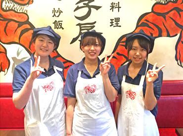 【ホール】≪週1/3h~≫未経験&初バイトOK!餃子やチャーハン…自慢のメニューをまかないで食べられます♪シフトに融通が利きますよ◎