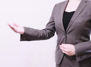 ◇ サポート体制もバッチリ ◇ 先輩社員がしっかりフォローするので 初めてお仕事する方も安心です◎