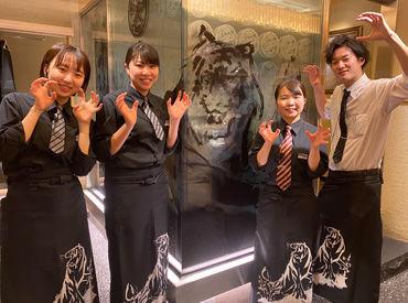みんなが仲間を思いやる、チームワーク◎なお店♪ <試用期間中は新人応援時給【1000円】> お仕事もしっかり教えます!