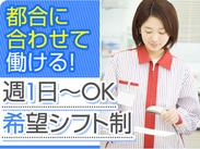 女男スタッフ多数活躍中!! 時給1000円★もくもくと働けます◎ 難しいコトは一切ありませんよ♪