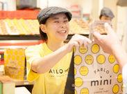 イオンモール津南店でオープニングSTAFF大募集! オシャレな『PABLO mini』であなたも働いてみませんか? 今ダケ<高時給1200円!>