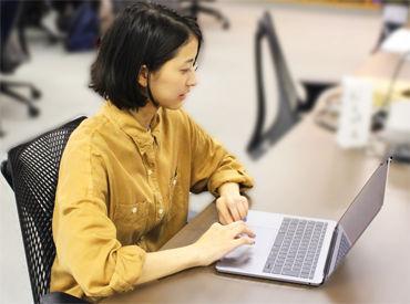 【WEBライター/編集アシスタント】新規事業立ち上げに伴い、新たな仲間を大募集!≪ 経験・スキル不問 ≫一から学べる環境★正社員にステップUPも目指せます◎