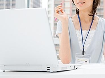 【オフィスワーク】簡単な電話業務や事務作業など、色々なお仕事を通してスキルアップできます!経験やスキルを発揮できるチャンスがたくさん!!