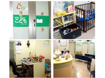 【看護師】子ども達が笑顔で過ごせるお手伝い!ユニークな取り組みがたくさんの小児科クリニック◎【週1日×1日4h~OK】日勤だけ♪