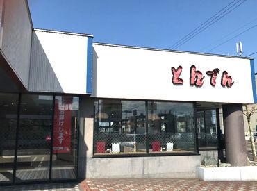 """出勤日には北海道そばや お寿司などの和食料理が """"全品半額""""で食べられます♪"""