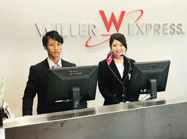 【バスターミナルスタッフ】「旅行関係のお仕事がしてみたい!!」――そんなアナタにピッタリ★お仕事はできることから◎未経験から旅行のプロになろう♪