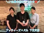 下北沢店の従業員は学生さんやフリーターさんが中心です♪ お客様も従業員も楽しくなれる空間を私たちと一緒に作りましょう!!