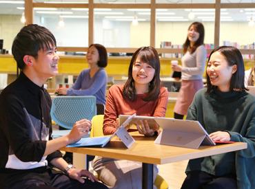 ★リモートワーク支援手当 月2000円 フリーターさん、主婦(夫)さんなど 皆さん歓迎しています◎