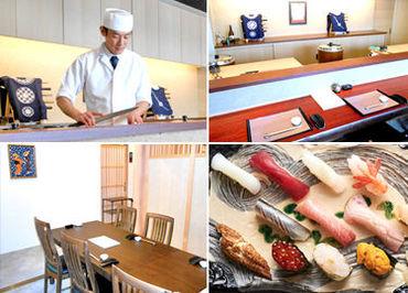 """""""調理経験はあるけど、寿司を握ったことはない""""という方も歓迎です! ぜひ、当店でイチから調理スキルを極めませんか?"""