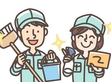 お掃除する場所は… 冷暖房完備のオフィスビル内♪ 年間を通して、快適に働くことができますよ!