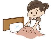 ≪完全裏方おしごと≫ ベッドメイクや清掃などがメイン♪ 簡単な作業ばかりで未経験でも安心◎