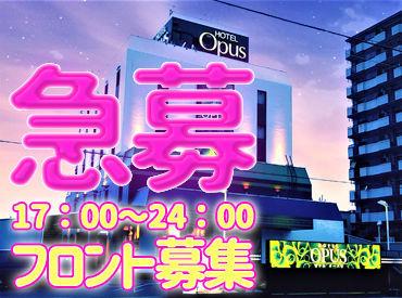 JR春日井駅より徒歩10分とアクセス良好!! マイカー、バイク・自転車での通勤もOKです♪無料駐車場完備!!