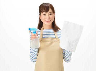未経験さん大歓迎★ ふきんで窓を拭いたり、モップがけをしたり…ご家庭で使っている道具を使用します◎