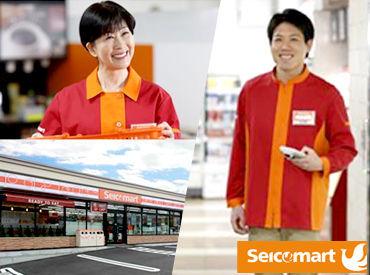 【セイコーマートSTAFF】家の近くで、学校の近くで…身近な<セイコーマート>で働きませんか?学生~シニア世代まで、幅広い層が活躍できる職場です!!