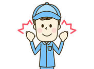 梱包やマスキングなど、シンプルで覚えやすい作業も多い★ 未経験から始めたスタッフさん多数! \ 高時給1100円&週払いOK!! /