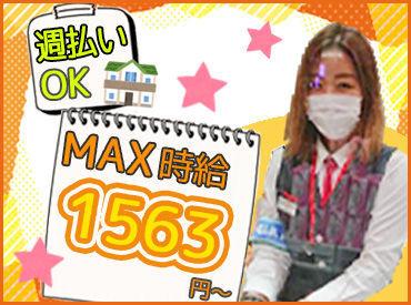 ◇*◇感染対策実施中◇*◇ ■入店時のマスク着用必須 ■カウンターにパネルを設置