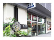 ≪安心&安定勤務★≫ 1754年に創業、263年の歴史を持つ会社! セレモニーや仏壇・仏具など幅広い事業を行っています♪