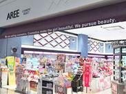 ≪イオンモール名取店内≫ コスメ販売STAFF.:*゚:.。:. 女性STAFFが多数活躍中の職場◎ 化粧・コスメ好きな方必見です♪