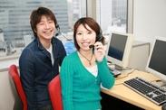 《セキュリティ万全のオフィス♪》大手グループ企業ならではの待遇や福利厚生が充実!勤務地も横浜駅チカで通勤ラクラク!