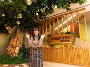 ★2018年6月OPEN!まだまだピカピカ★ オープン1周年を迎えた「RAKU SPA」最大級の施設! 1日楽しめる大型スーパー銭湯です◎