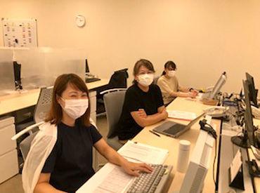 六甲店内の事務所にて勤務をお願いします! インテリア好きのスタッフも多く、休憩時間は会話が絶えません♪