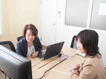【コールセンター】\定着率バツグン/和気あいあいで働きやすいと大好評♪『会社説明会』実施中★始める前に知りたい情報、全てお話しします!!