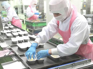 【パン製造STAFF】=20~50代活躍中です=\日勤&夜勤で働けます♪/お休みも≪週休2日≫でとれるのでしっかり休めます◎