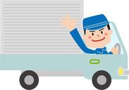 ~配送スタッフ~ 運転ができれば未経験でもOK◎ 普通自動運転免許必須! ※AT限定免許は要相談