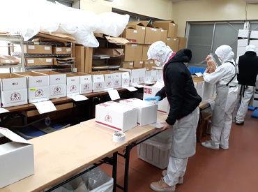 <金谷ホテルベーカリーのパンの箱詰め・検品作業♪>モクモク・コツコツあなたのペースで作業できます◎