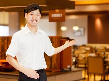 【ホテルSTAFF】\\CMでおなじみの湯快リゾート//幅広い年齢層のスタッフが活躍中♪*゜アットホームな雰囲気の中で楽しく働こう★