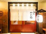 """【人気エリア""""日本橋""""でお仕事!】 外観から高級感溢れる、落ち着いた雰囲気のお店です。自然とマナーも身に付きますよ♪"""