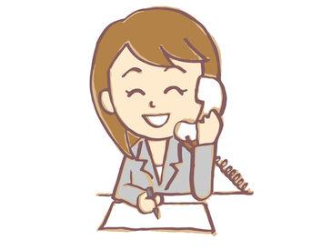 暖かくなってきたね(*´∀`*)ノ。+゜*。 このタイミングで仕事を変えるなら… <神待遇>のお仕事見つけませんか★