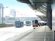 羽田空港のリムジンバスSTAFF!飛行機の近くで♪ちょっと特別な場所で♪憧れの空港で働くチャンス★