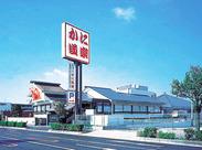 ~かに道楽 岸和田店~ 国道26号線沿い 「総合体育館前」交差点すぐ! 車、自転車、バイク通勤全てOKです♪