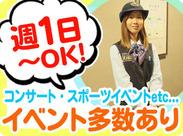 登録地は便利な阪急河原町駅スグの好立地☆ まずはサクッと登録♪お友達と一緒に登録もOKです◎