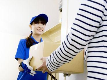 \女性スタッフが活躍中の職場◎/ 年齢不問なので、どんな方でも歓迎! 未経験の方もしっかりサポートします♪ ※画像はイメージ