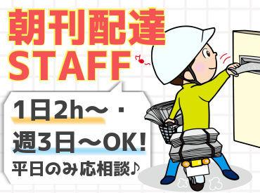 最初は先輩スタッフがしっかりフォローするので安心してください!! もくもく作業が好きな方にはピッタリのお仕事!