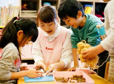 託児所で子供たちを見守るオシゴト◎ かわいい子供たちに癒されること間違いなし♪