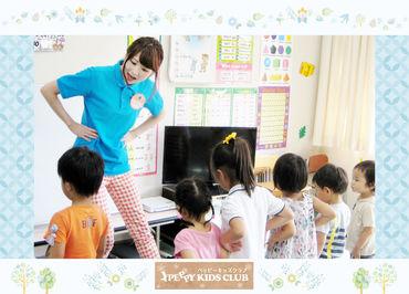 講師経験は関係ありません! 子ども達と一緒に英語を楽しめればOK★ ご自身の英語力を活かしてみませんか?