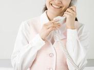 ≪ まずは、電話応対から ≫ 「お電話ありがとうございます!!」と お問い合わせを受けるところから♪