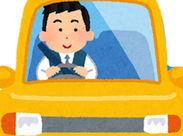 ドライバーの経験は問いません◎普通免許があればOK★退職後に、少しだけ働きたい…というシニア世代の方も大歓迎!