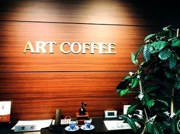 【事務STAFF】★Coffee×事務のお仕事★事務のお仕事がしたい方コーヒーが好きな方その両方を叶えられます♪\事務経験のある方歓迎◎/
