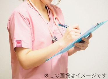 【看護師】☆゚+これからの方久しぶりの方どちらも歓迎 ゚+.☆ ≪午前だけ≫≪午後だけ≫の勤務もOK◎▽フリーター&主婦さんも活躍中!