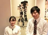 海鮮丼がナント100円☆面接の前に履歴書を書いて写真を撮って…。そんな手間は省いちゃいました☆手ぶらで面接にお越しください!