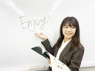 東武スカイツリーライン沿いに校舎多数◎ 地域に根づいた塾で、先生デビューしてみませんか? 大学卒業まで働いている先生多数♪